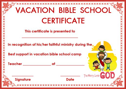 vacation bible school certificate templates