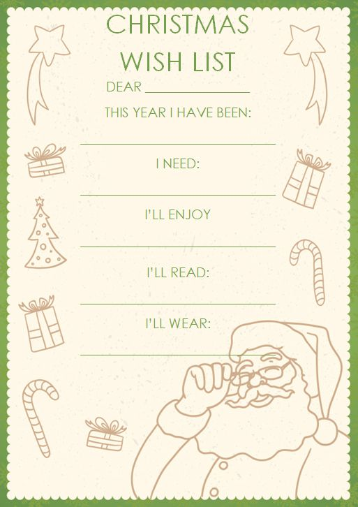 Colorful Christmas Wish List Templates For Students