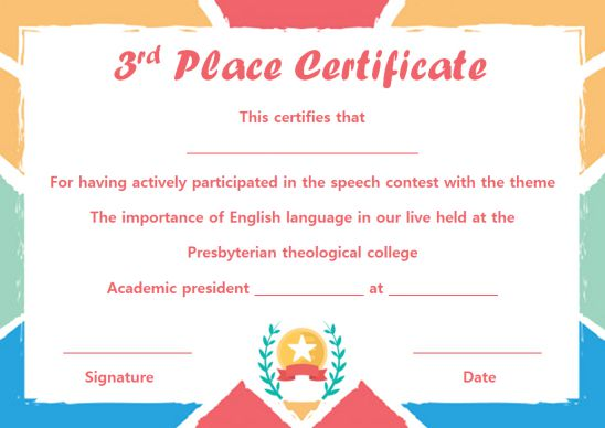 3rd place certificate template