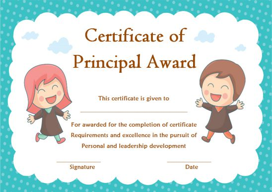 Certificate Of Principal Award