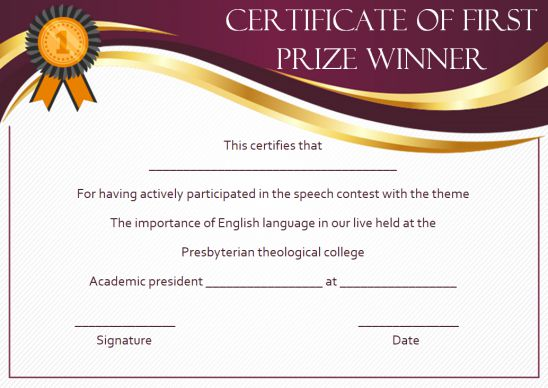 First prize winner certificate template Free