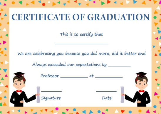 Graduation Certificate Templates For Kid