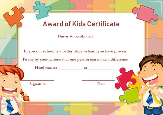 Kids Award Certificate Template