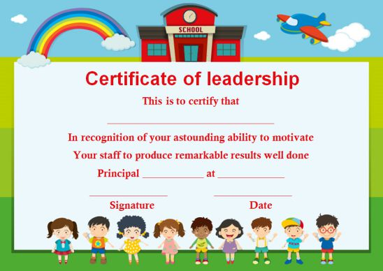 Kids Leadership Certificate Template