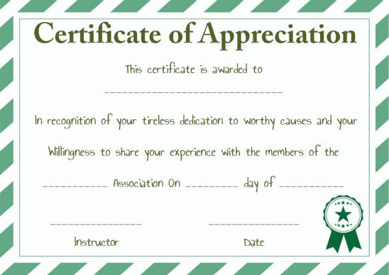 PowerPoint certificate of appreciation template