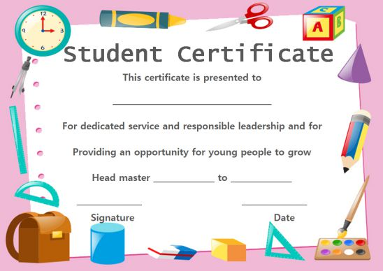 Student Certificate templates