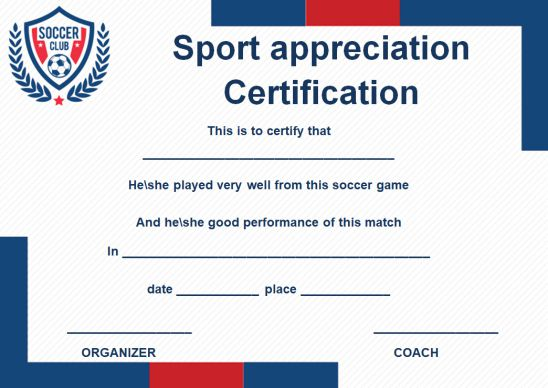 Sports certificate of appreciation template
