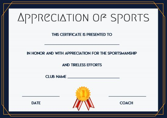 sports certificate of appreciation templates free