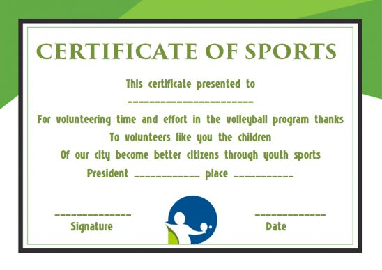 sports certificate template word
