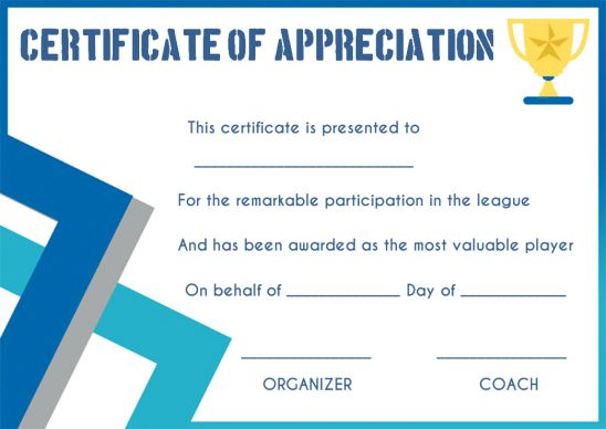 sports certificate templates uk