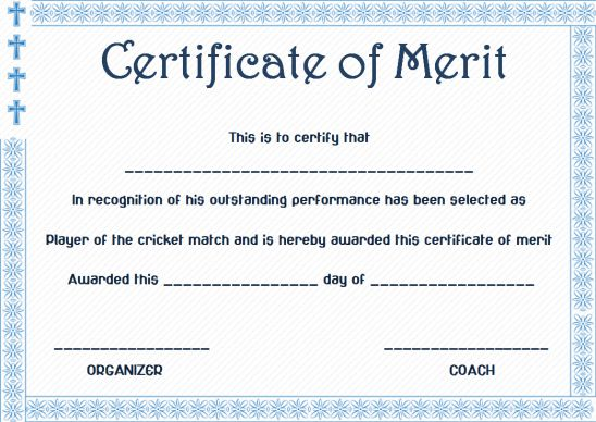 sports meet certificate template