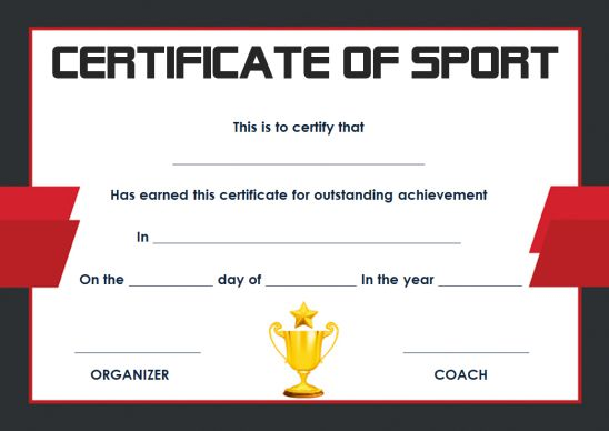 sports themed gift certificate template