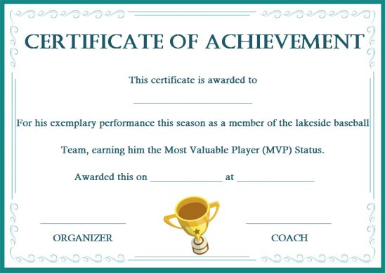 template of sports certificate