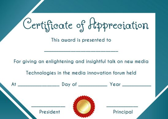 winner certificate template PowerPoint