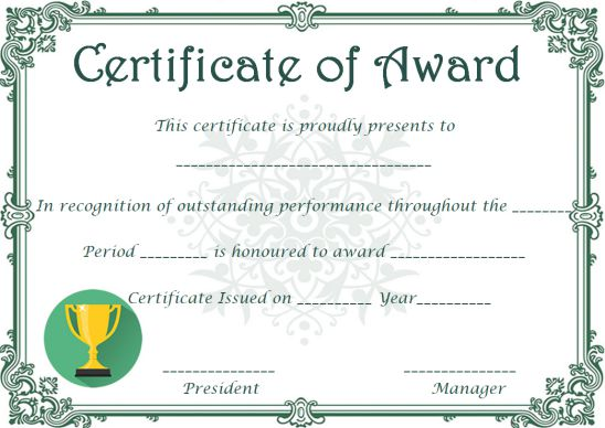 Blank Award Certificates Template Printable