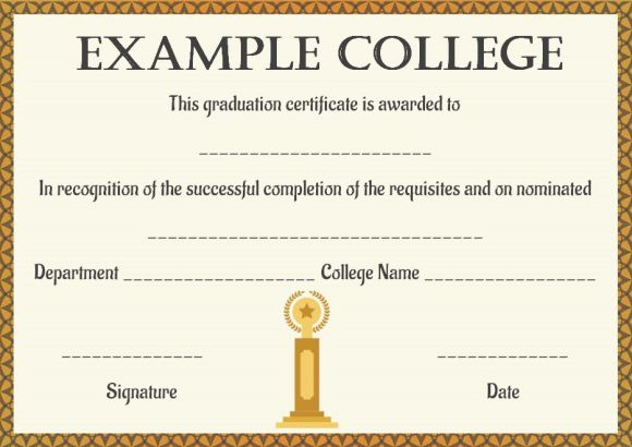Blank college degree template