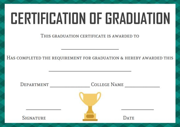 College degree diploma template