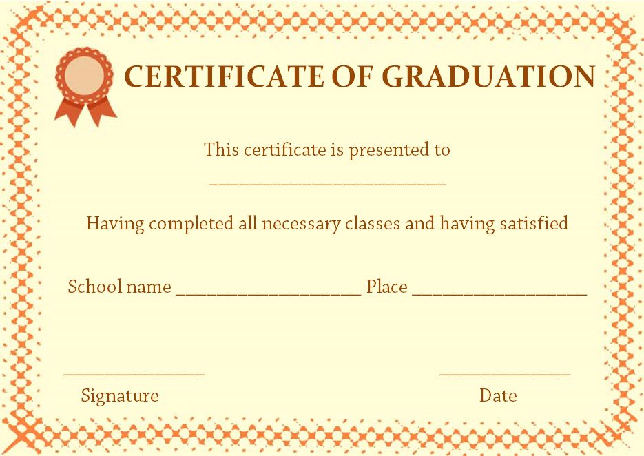 Gorgeous diploma certificate template